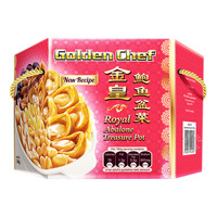 Golden Chef Royal Abalone Treasure Pot + Free 30cm Wokpan