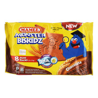 Mamee Monster Biskidz Biscuits - Chocolate