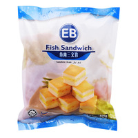 EB Frozen Fish Sandwich