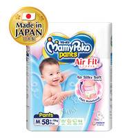 MamyPoko Air Fit Pants - M (6 - 11kg)