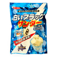 Yuraku White Thunder Mini Chocolate