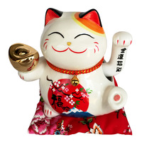 Imported Fortune Cat CNY Decoration - Ingot
