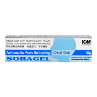 ICM Pharma Soragel Antiseptc Pain Relieving Oral Gel