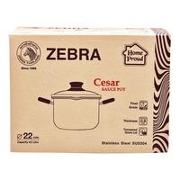 HomeProud Sauce Pot with Cesar 22cm Glass Lid