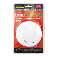 Morries Smoke Alarm Detector