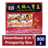 EB Frozen Steamboat 8 in 1 Prosperity Box