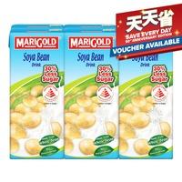 Marigold Packet Drink - Soya Bean (Less Sweet)