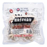 Yuanxianren Frozen Steamed Bun - Wheat Bran Malt