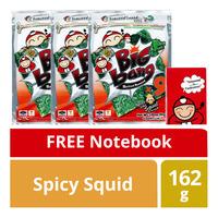 Tao Kae Noi Big Bang Grilled Seaweed - SpicySquid+FreeNotebook