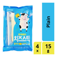 Cletvelle Cheese Stick - Plain