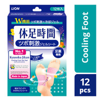 Kyusoku Jikan Gel Pad - Cooling Foot