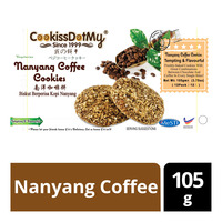 Cookiss Dot My Cookies - Nanyang Coffee