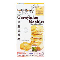 Cookiss Dot My Cookies - Cornflakes
