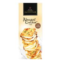 Cherry Grandfather Nougat Cracker - Peanut