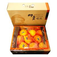 Korea Mandarin Orange - Hallabong
