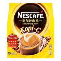 Nescafe Instant Singapore Kopi - Kopi-C (Gao Siew Dai)