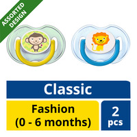 Philips Avent Classic Pacifier - Fashion (0 - 6 months)