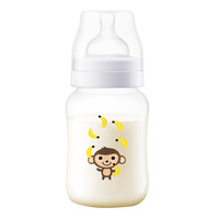Philips Avent Baby Bottle - Classic+ (Themebook Monkey)