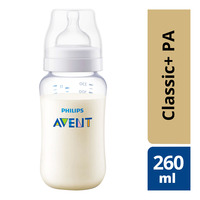 Philips Avent Baby Bottle - Classic+ PA