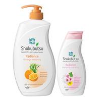 Shokubutsu Radiance Body Foam - Firming & Whitening
