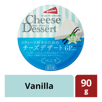 Emina Dessert Cheese - Vanilla