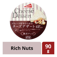 Emina Dessert Cheese - Rich Nut