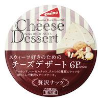Emina Dessert Cheese - Rich Nut
