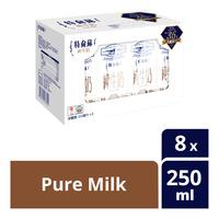 Milk Deluxe Packet Milk - Pure Milk