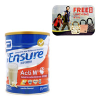 Abbott Ensure Adult Milk Formula - Acti M2 + Free Lunch Bag