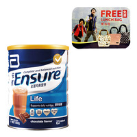 Abbott Ensure Adult Milk Formula - Life (Chocolate) + Lunch Bag