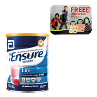 Abbott Ensure Adult Milk Formula - Life (Strawberry) + Lunch Bag