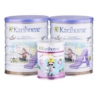 Karihome Goat Milk Pre-School Formula - Stage 4 + Sweeties