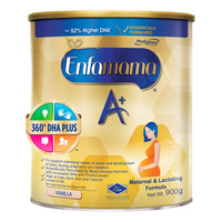 Enfamama A+ Maternal & Lactating Milk Powder Formula - Vanilla