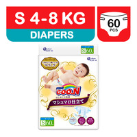 GOO.N Marshmallow Premium Soft Diapers - S (4 - 8kg)