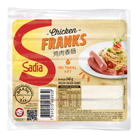 Sadia Frozen Chicken Franks