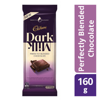 Cadbury Dark Milk Chocolate Block - Perfectly Blended Chocolate