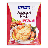FairPrice Asian Recipe Paste Mix - Assam Fish