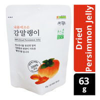 Nature Farm 100% Dried Persimmon Jelly