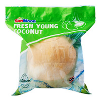 SunMoon Fresh Young Coconut