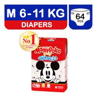 MamyPoko Disney Mickey Diapers - M (6 - 11kg)
