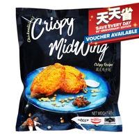 Seawaves Crispy Mid Wing
