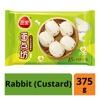 Sanquan Frozen Steamed Bun - Rabbit (Custard)