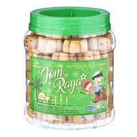 Style Food Cookies - Peanut Cashew