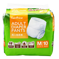 FairPrice Adult Diaper Pants - M