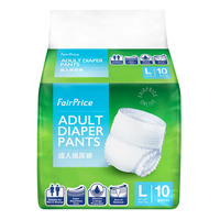 FairPrice Adult Diaper Pants - L