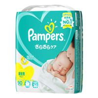 PAMPERS Baby Dry Tape Diapers New Born 90s (Up To 5kg)