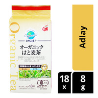 Osk Organic Tea - Adlay