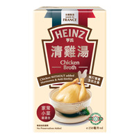 Heinz Packet Broth - Chicken
