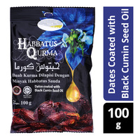 Habbatus Qurma Dates Coated with Black Cumin Seed Oil
