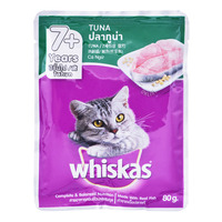 Whiskas Pouch Cat Food - Tuna (7+ years)